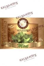 Бестабачная смесь для кальяна Saalaam (Саалаам) 50 гр. «Мята»