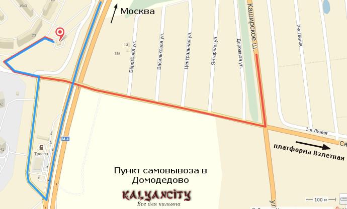 Кальян, табак для кальяна, уголь для кальяна купить в Домодедово